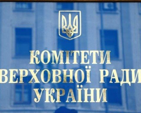 В Україні перейменують дві області