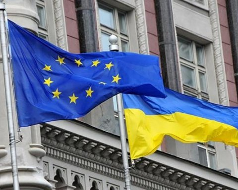 Відомі результати саміту Україна-ЄС