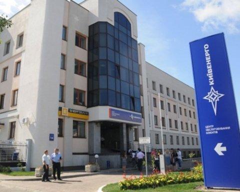 Багатомільйонні борги компанії Ахметова не торкнуться киян: подробиці