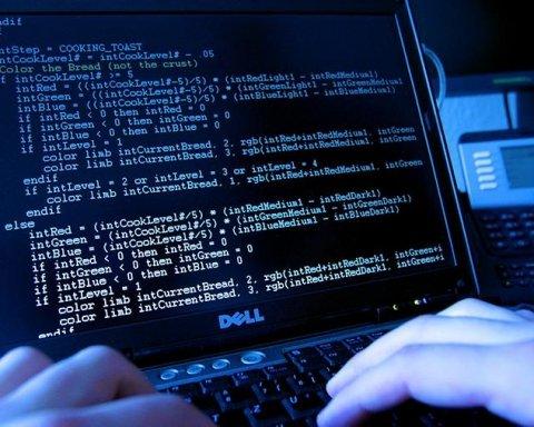 В Сингапуре хакеры украли данные о здоровье ведущих политиков страны
