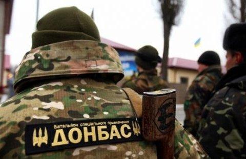 Под Харьковом убили бойца батальона «Донбасс»