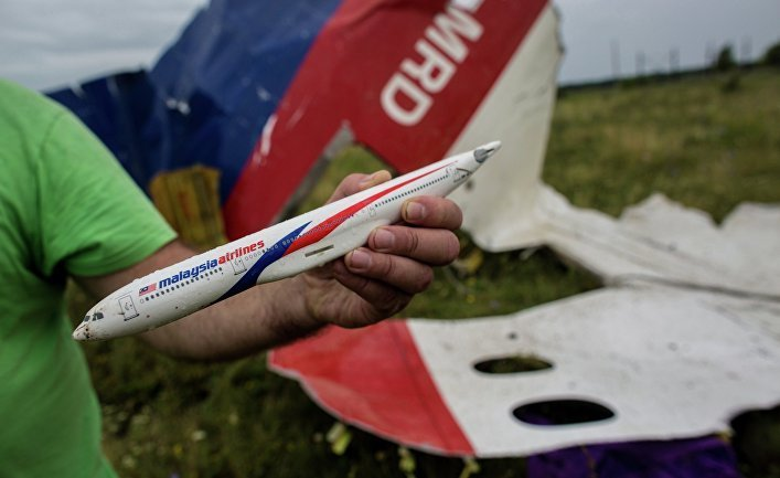 Катастрофа МН17: Україна узаконила співпрацю з Нідерландами