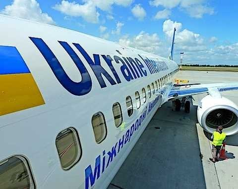 Бажаємо банкрутства: МАУ встрягла в черговий скандал з пасажирами