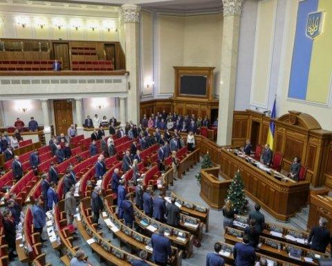Украинские нардепы вступились за работорговцев