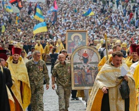 1030-летие Крещения Киевской Руси: онлайн видео трансляция крестного хода в Киеве