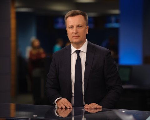 Екс-очільник СБУ Наливайченко зібрався у президенти України: заява політика