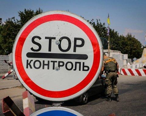 Нацгвардия задержала пособника «ДНР»
