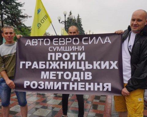 Водители «евроблях» останутся ночевать в центре Киева