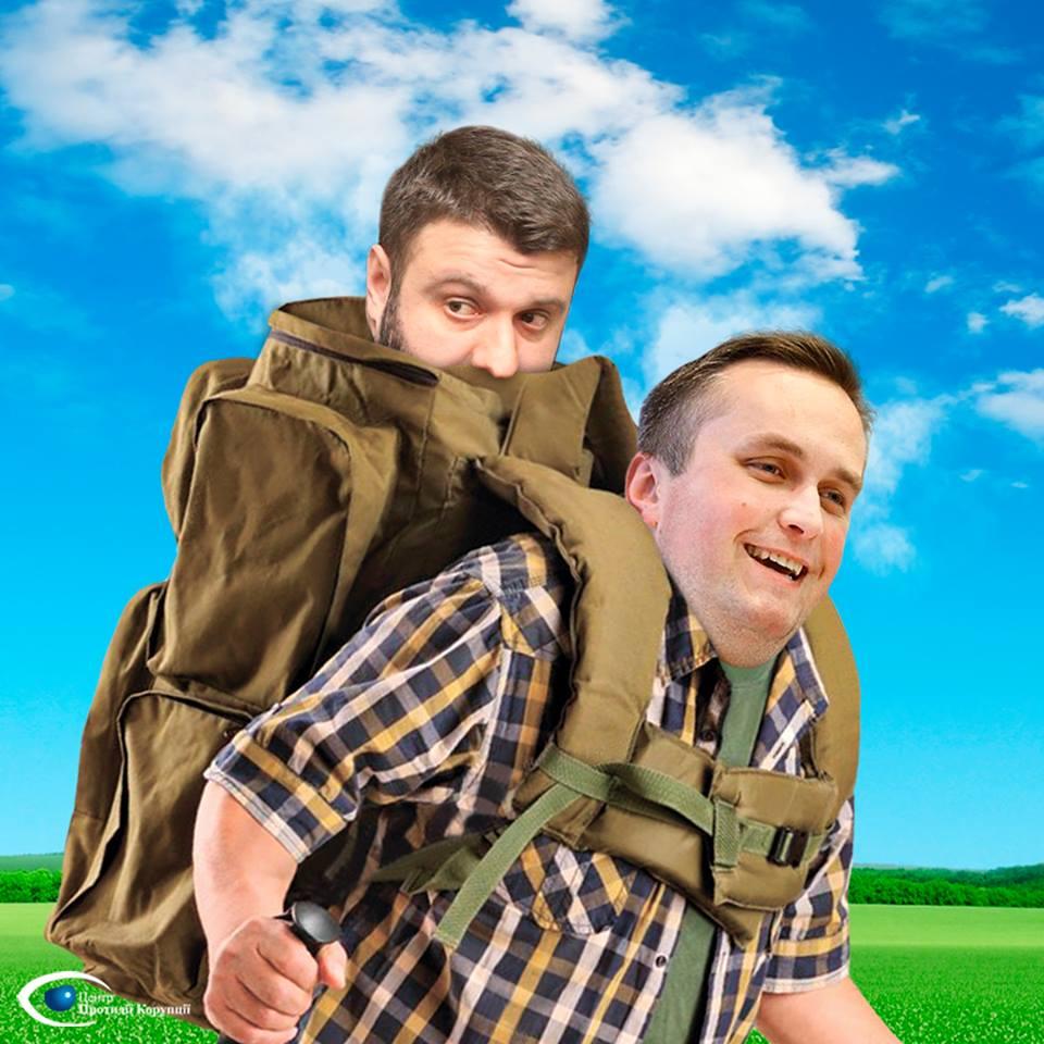 Холодницкий дал добро на закрытие «дела рюкзаков» в отношении сына министра Авакова