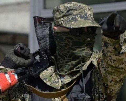 Украинская разведка задержала опасного диверсанта