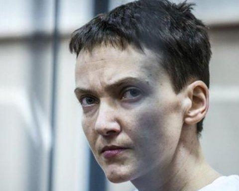 Дело Савченко: названа дата окончания расследования