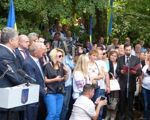 Упомянул об Армии Крайовой: в Польше собираются судить украинского историка