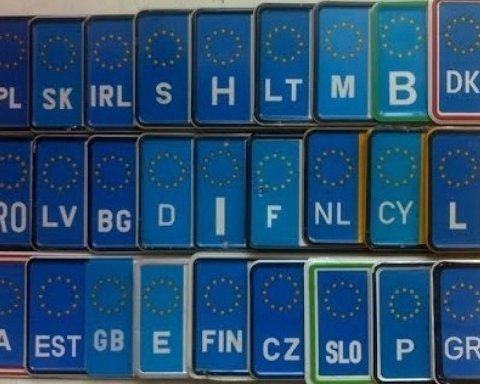 Закон о «евробляхах»: кто из украинцев останется в выигрыше