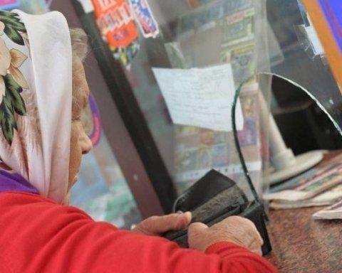 В Украине изменились правила выплаты пенсий: что нужно знать