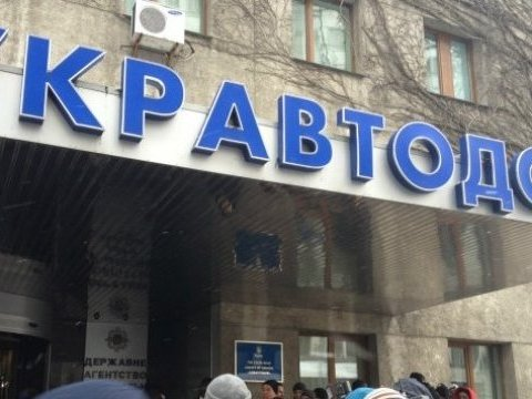 Невідомі увірвалися в будівлю Укравтодору