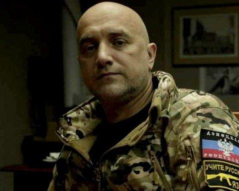 """""""Хтось лікує, а хтось вбиває"""": російський письменник-терорист шокував заявою"""