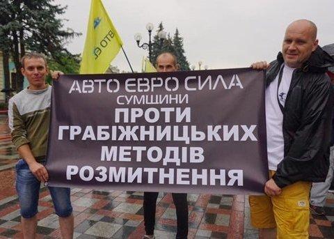 Бунт продолжается: владельцы «евроблях» снова оккупировали центр Киева