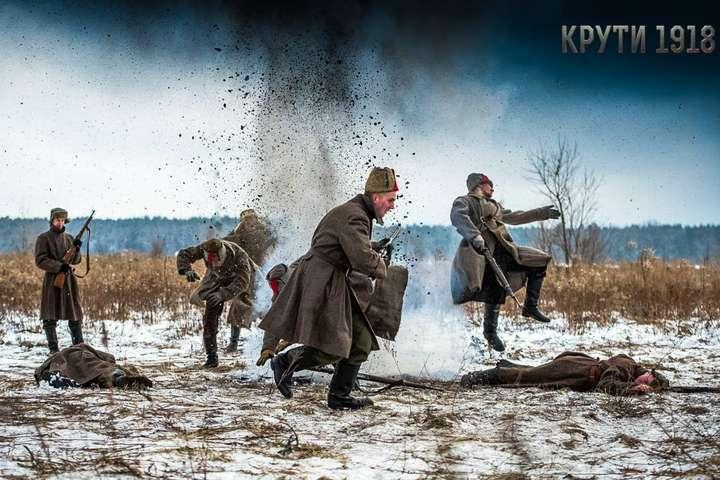 Появился первый трейлер исторической драмы «Круты 1918»