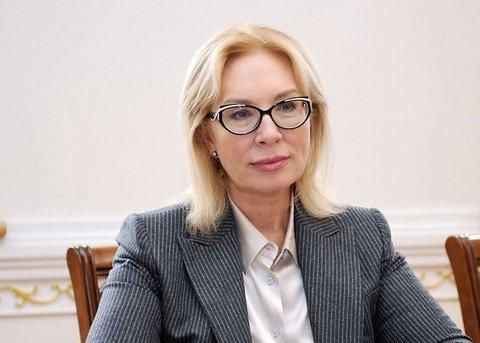 Денісова відкрила провадження через масове отруєння дітей у таборі