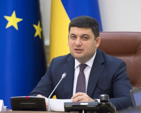 Україна прийде на допомогу Греції