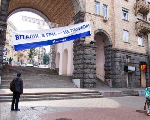 Это уже слишком: в Киеве начался «бунт» против новых цен на проезд