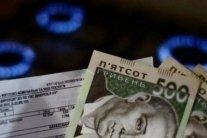 Ціни на газ в Україні зростуть на чверть: у Нацбанку повідомили деталі