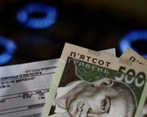 Цены на газ в Украине вырастут на четверть: в Нацбанке сообщили детали