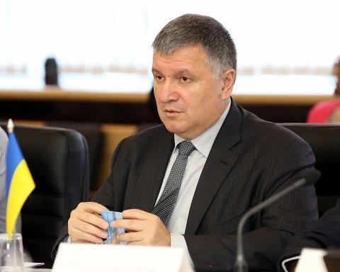 Аваков запропонував не пускати неонацистів в ЄС