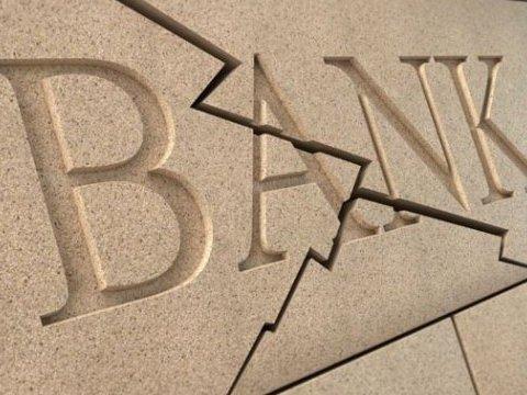 Около 30 банков будут ликвидированы к концу года