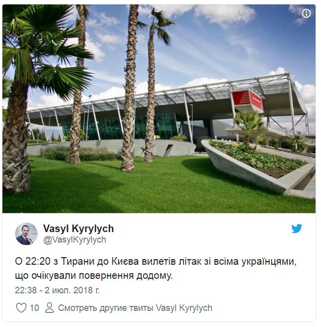 Сотні туристів, що застрягли в аеропортах, нарешті повернулися додому