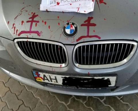 Украинскому автомобилю устроили показательную «расправу» в РФ