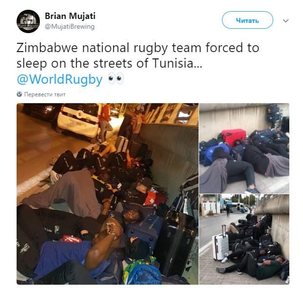 Збірна Зімбабве ночувала на вулиці перед матчем