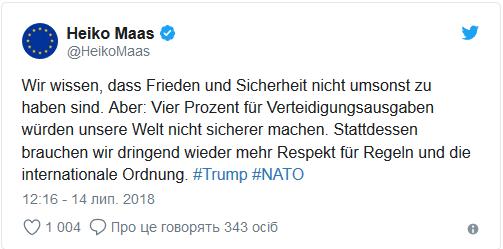 Германия не собирается увеличивать финансирование обороны
