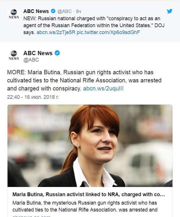 В США разоблачили российскую шпионку