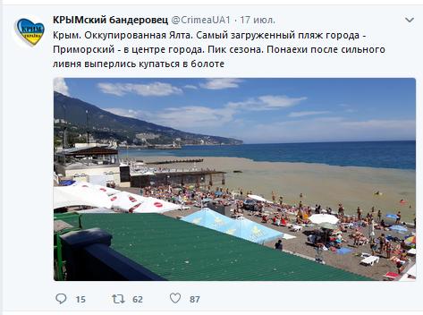 Замість моря – болото: свіжі фото з окупованого Криму неприємно дивують