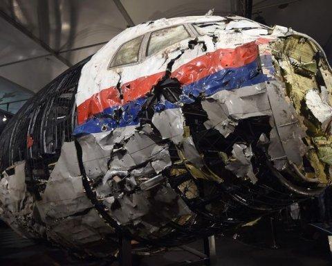 Трагедия рейса MH17: сегодня над Донбассом сбили Boeing-777
