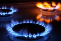 Домовленості з МВФ: українцям обіцяють нові ціни на газ