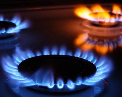 Кабмін підняв ціни на газ: названо нові цифри