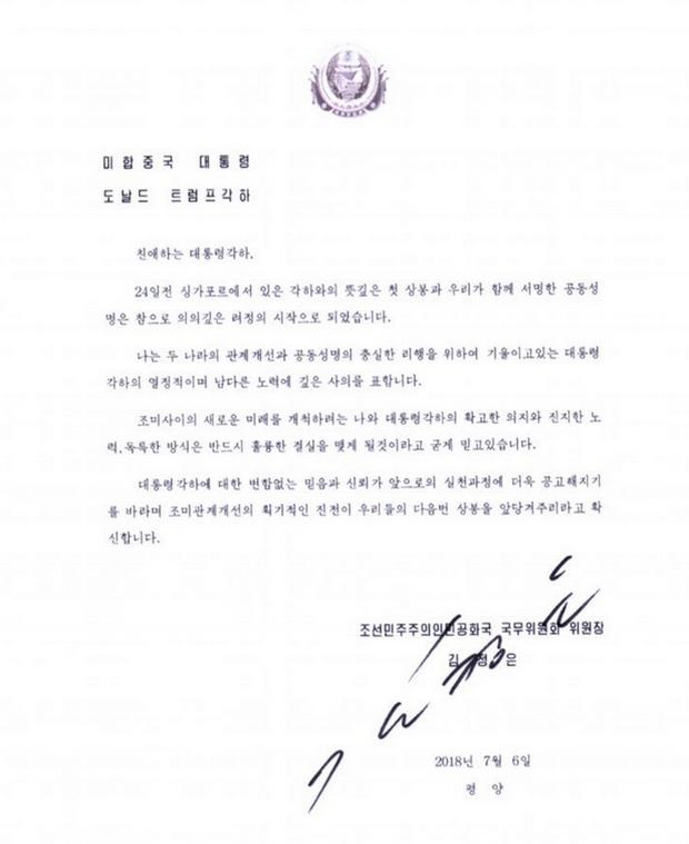 Трамп опублікував важливий лист від Кім Чен Ина