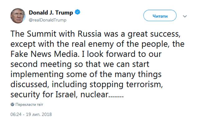 Трамп з нетерпінням чекає другої зустрічі з Путіним