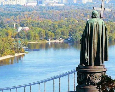 День Хрещення Київської Русі: що варто знати про важливу дату