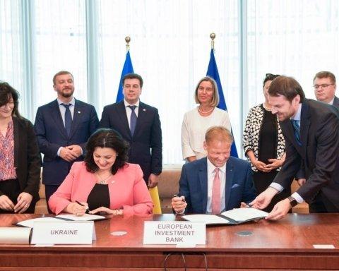 Європейський банк виділить Україні гроші на важливий проект
