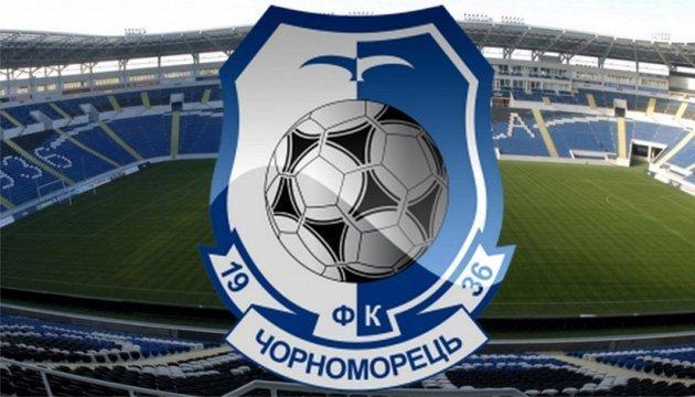 """Стало известно, кто заменит """"Полтаву"""" в украинской Премьер-лиге"""