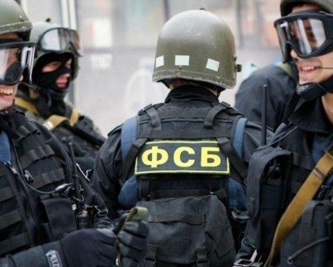 ФСБ наказала українському військовому скоїти теракт