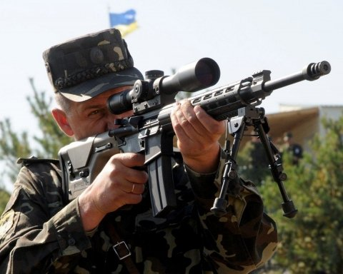 Назван лидер по закупкам украинского оружия
