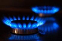 Неочікувано: знайдено спосіб знизити ціну на газ