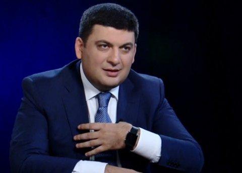 Гройсман пообещал простым украинцам снижение цены на газ