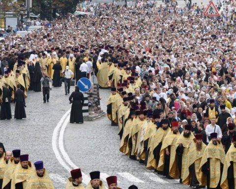 РПЦ запланувала хресний хід в Києві: що потрібно знати