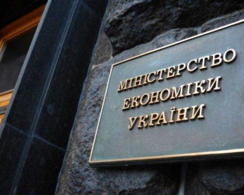 Кабмин раскрыл будущее украинской экономики: чего ждать