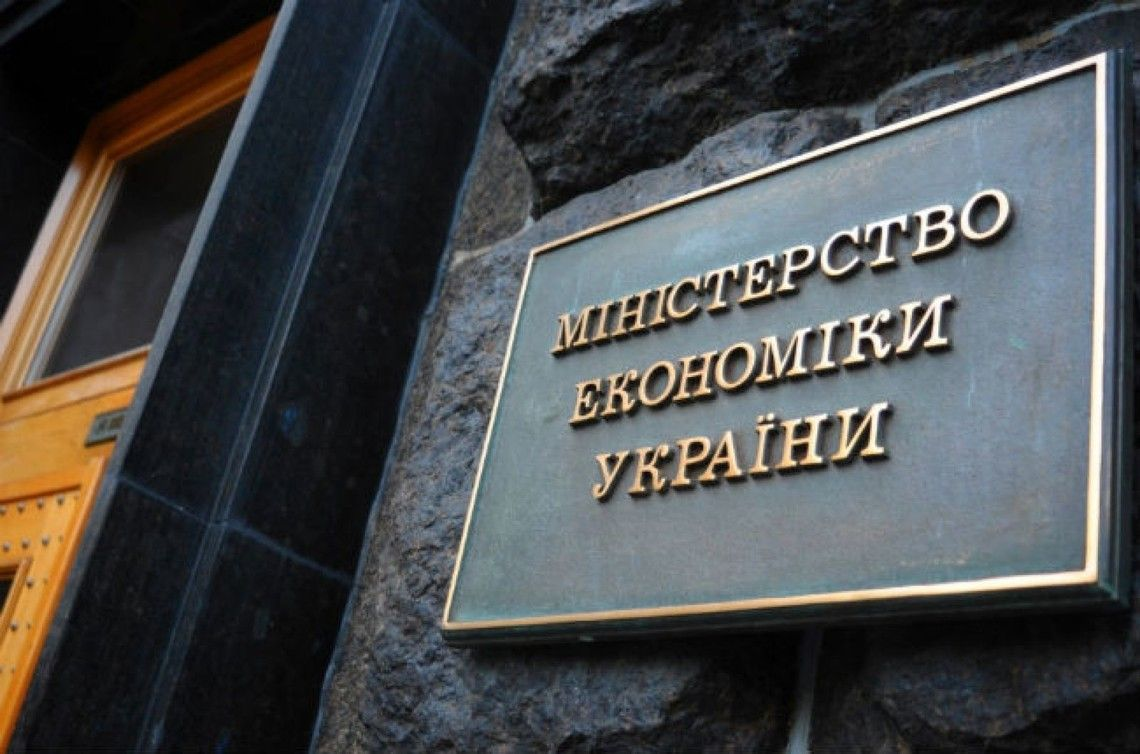 В Минэкономики рассказали как не стать жертвой туроператоров